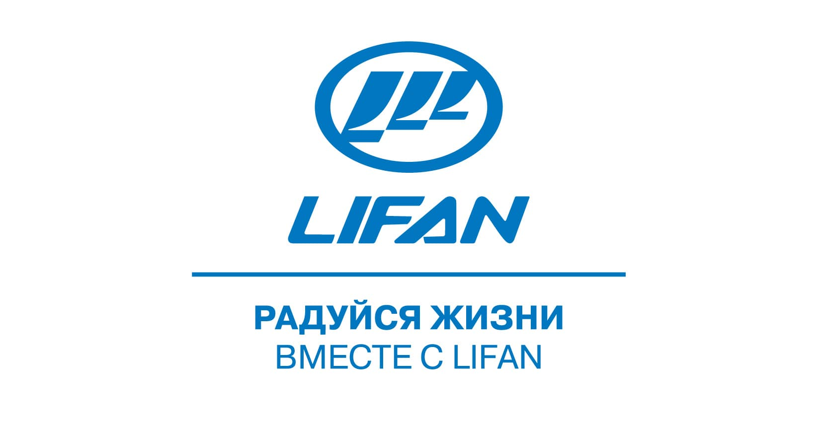 LIFAN X60 ПО ПРОГРАММЕ LIFAN FINANCE