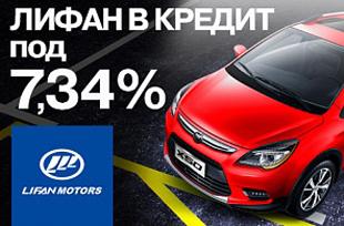 LIFAN 7,34%