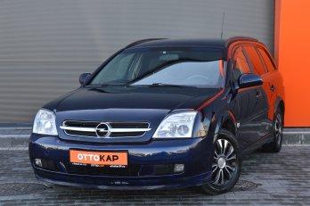 Opel Vectra 2.2 л (155 л. с.)