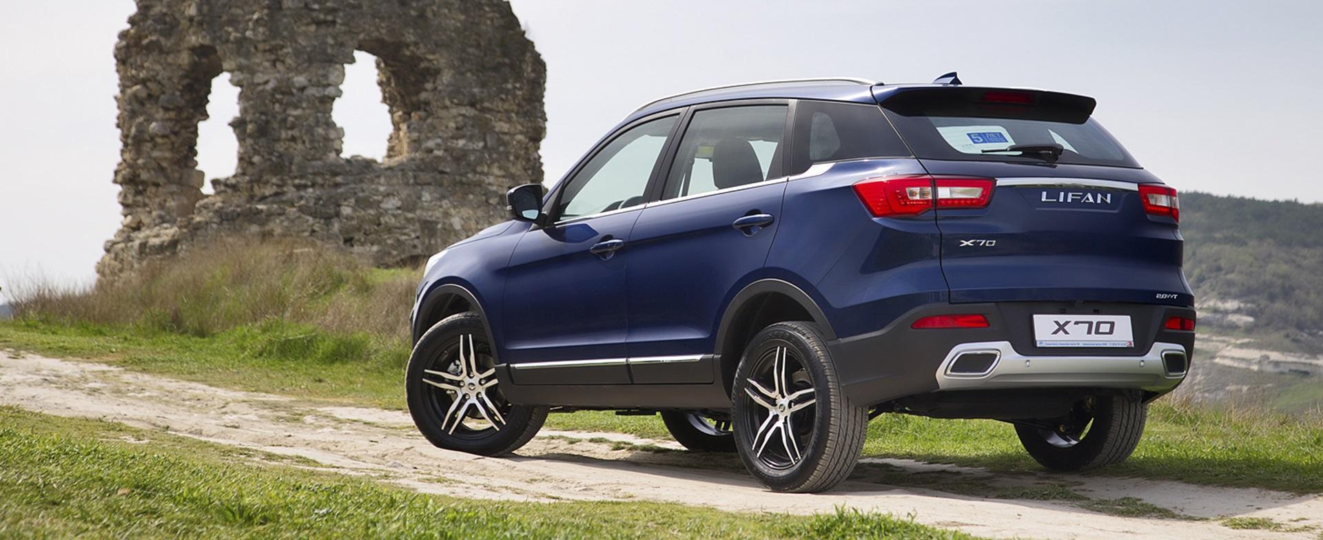 Автомобиль Lifan X70 задал темп ГУМ-Авторалли 2018