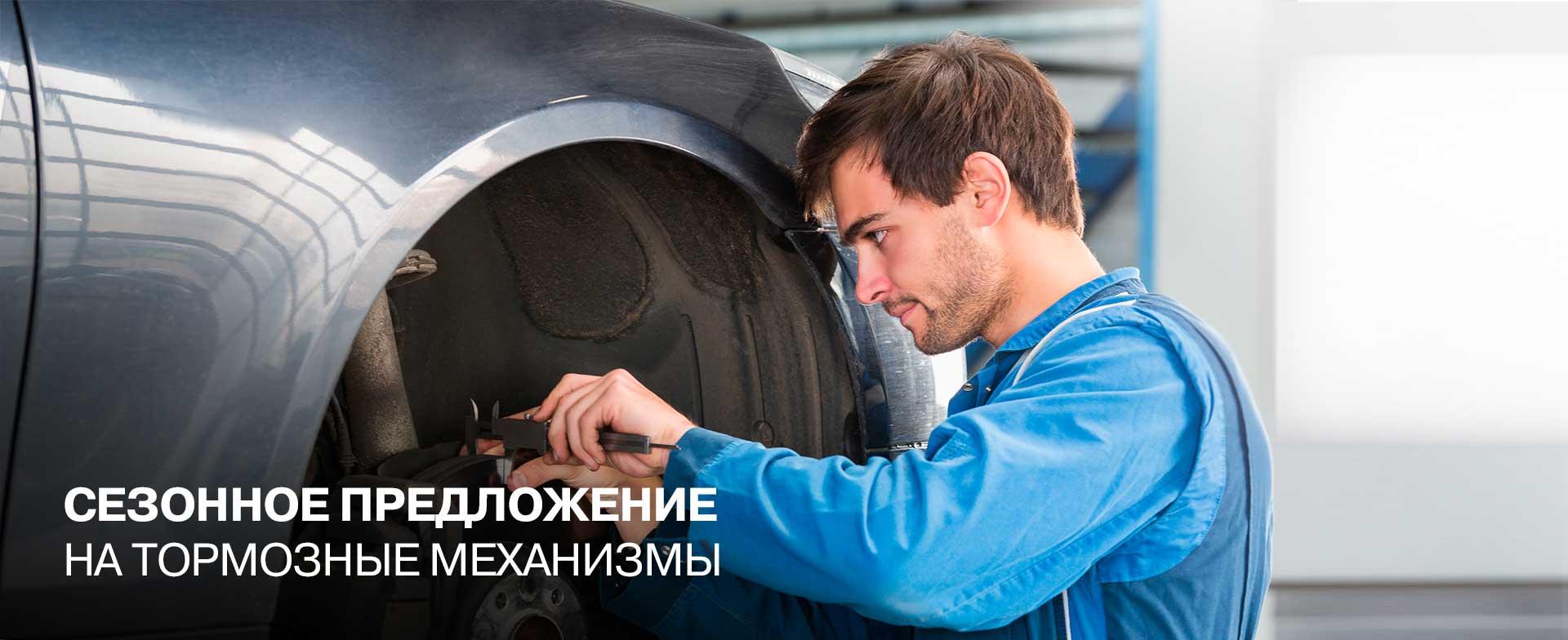 тормоза тормозные колодки тормозные диски