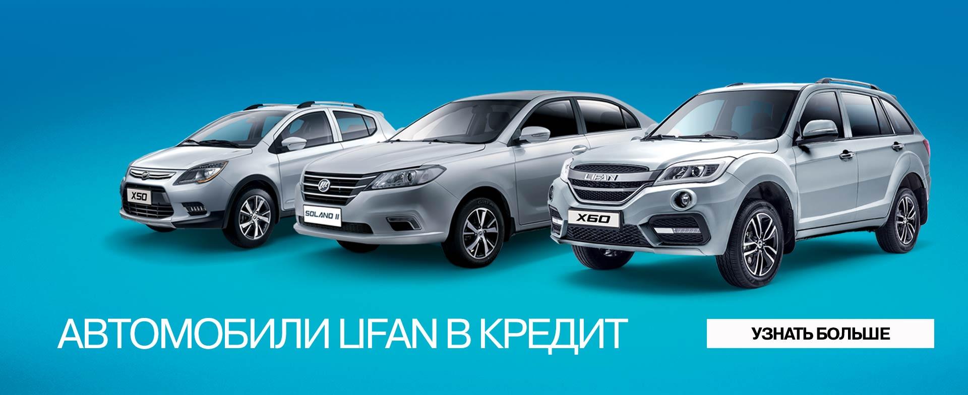 Авто в кредит в белоруссии